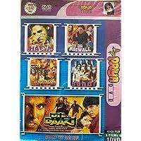 Hatya / Do Matwale / Kartavya / Sehar / Dil Ki Baazi [5 In 1 Combo DVD]