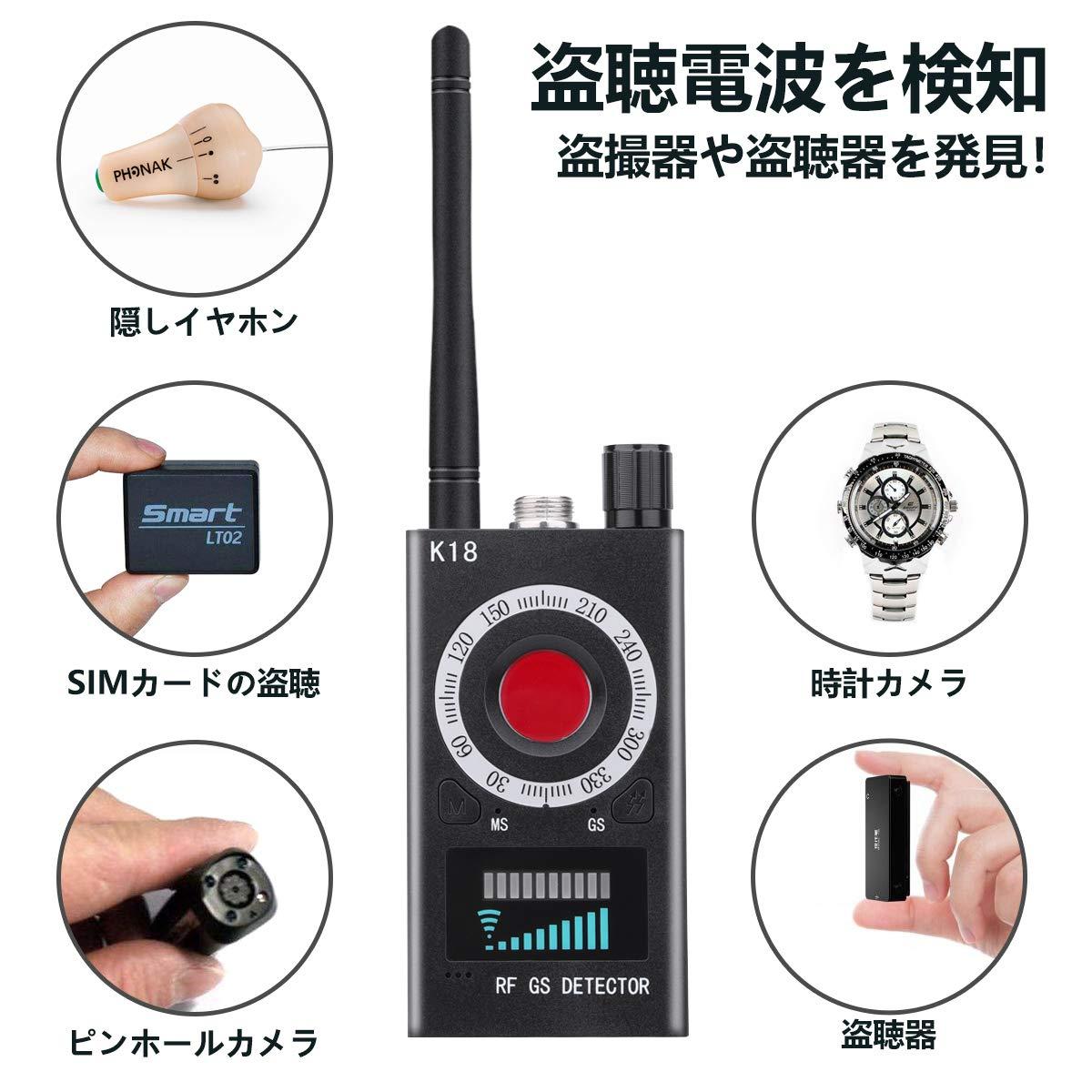 器 発見 器 盗聴 盗聴器の発見業務をするのに、どんな資格が必要ですか?