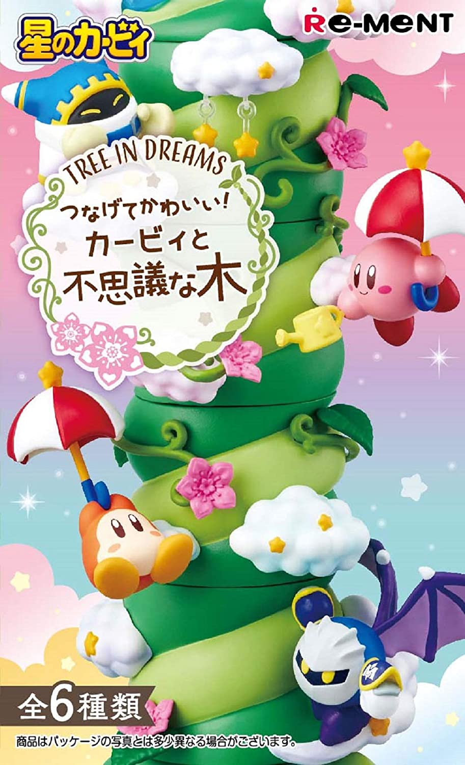 Re-Ment Kirby and Mysterious Tree Stackable Tree in Dreams - 1 Full Set of 6