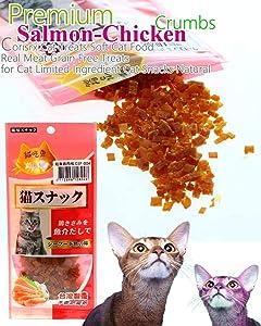 Corisrx Cat Treats Soft Food - Real Meat Grain Free Treats for Cat - Limited Ingredient Cat Snacks - Natural Weight Control Pet Food - Kitten Training Treats 1.02oz (Salmon Chicken Crumbs)