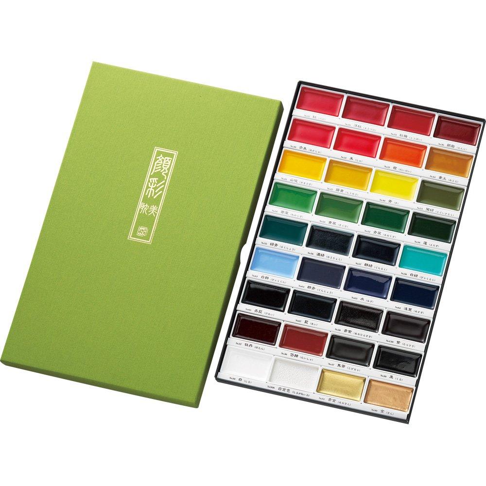 Acuarelas Kuretake, Set De 32 Colores + 3 Colores Metalicos