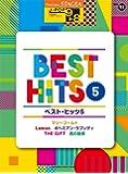 STAGEA J-POP 9~8級 Vol.11 ベスト・ヒッツ5
