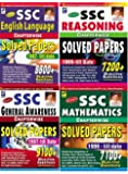SSC Reasoning Chapterwise Solved Papers COMBO(PACK OF 4 MOST IMPORTANT BOOK)