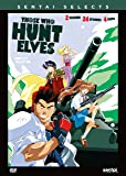 Those Who Hunt Elves: Complete Collection (Sentai Selects)