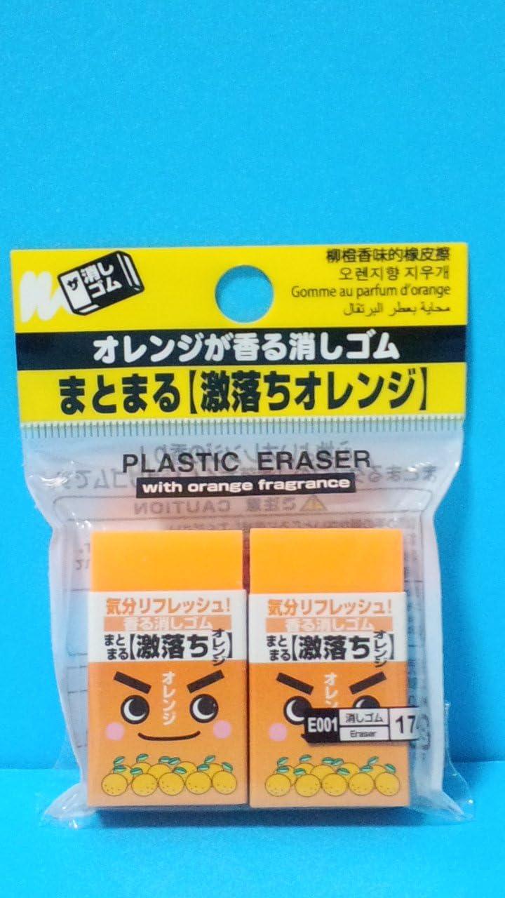 2 Piece Scented Orange Erasers