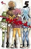 アナグルモール 5 (少年サンデーコミックス)