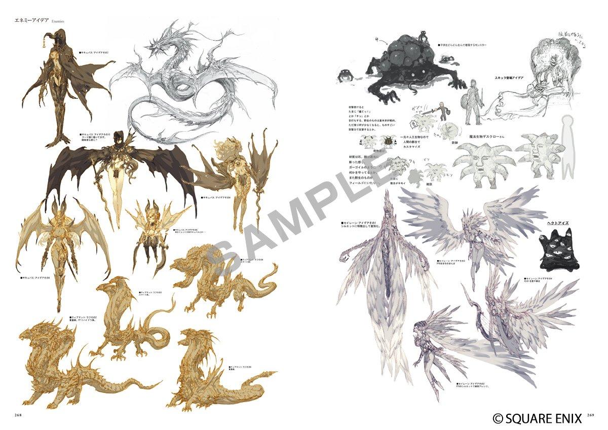Final Fantasy 14 Heavensward Concept Art