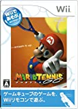 Wiiであそぶ マリオテニスGC