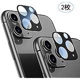 【2枚セット ブラック】iPhone 11 Pro カメラフィルム iPhone 11 Pro Max レンズ保護ガラスフィルム 硬度9H/高透過率/飛散防止/超薄型/気泡ゼロ/防水/耐油処理 レンズカバー 全面保護 アイフォン 11 Pro 液晶強化ガラス 保護ガラス