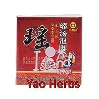 Yao favor Foot Reflexology Chinese medicine foot bath powder kits cold blood …