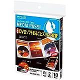 コクヨ CD/DVDケース メディアパス トール 2枚収容 10枚 白 EDC-DME2-10W