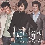 [CD](魔女ユヒ) [Soundtrack]