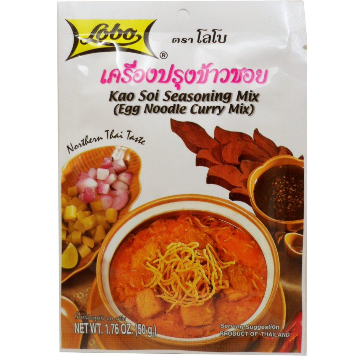 Lobo Kao Soi Seasoning Mix (Egg Noodle Curry Mix) Thai Herbal Food Net Wt 50g (1.76 Oz) X 5 Bags
