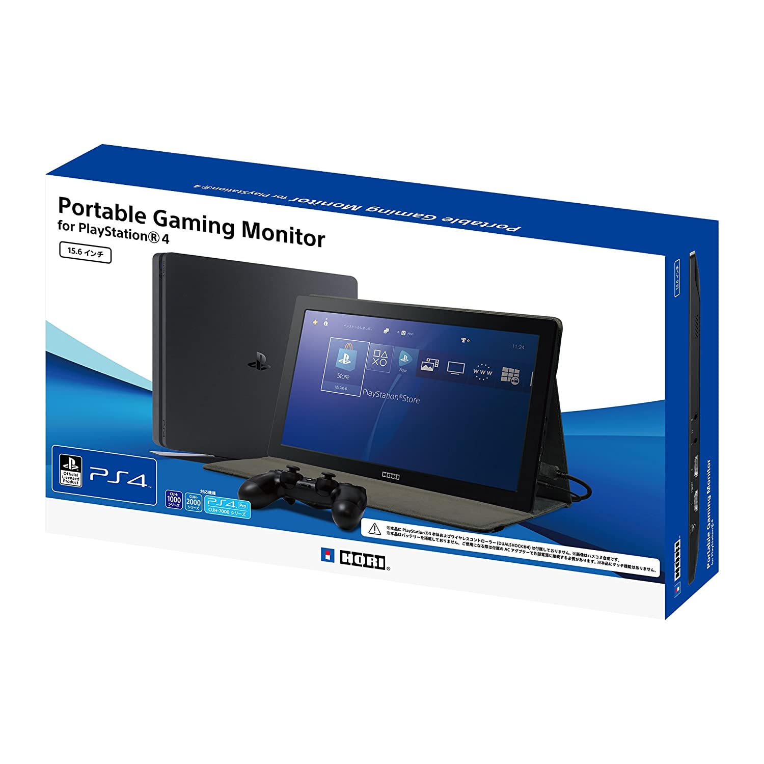 【SONYライセンス商品】Portable Gaming Monitor for PlayStation4【PS4対応】 B0746JNFNS
