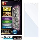 エレコム Xperia 5 フィルム 全面保護 [衝撃から画面を守る] 衝撃吸収 高精細 高光沢 透明 反射防止 PM-X5FLPRHD