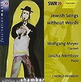 Jüdische Lieder Ohne Worte