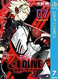 エルドライブ【elDLIVE】 7 (ジャンプコミックスDIGITAL)