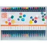 Akashiya Fude Brush Pen shin-mouhitsu cartucho de (sa-300), color 20 Color Set