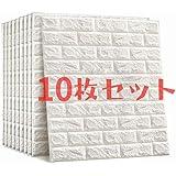 3D 壁紙 レンガ 防音シートウォールステッカー 軽量レンガシール 壁紙シール 自己粘着 防水 DIYクッション シール 60*60cm 10枚入れ 折り畳みサイズ30*60cm