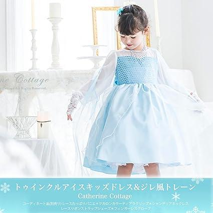 09da5309435556 Amazon.co.jp: Catherine Cottage 仮装 コスプレ 雪の女王 ドレス&ジレ風トレーン ハロウィ 子供ドレス CC0354  100cm ブルー: 服&ファッション小物