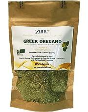 Zane Hellas Culinary Greek Wild Dried Oregano Herb Leaves 2.80 oz. - 80 gr.