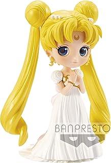 Hinamatsuri Haruka /& Michiru Ver Doll Set NEW Bandai Sailor Moon Petit Chara