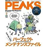 PEAKS(ピークス) 2019年 2月号 [雑誌](特別付録:3way フリースチューブ)