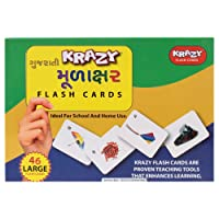 Krazy Gujarati Alphabets - Barakhadi Flash Cards