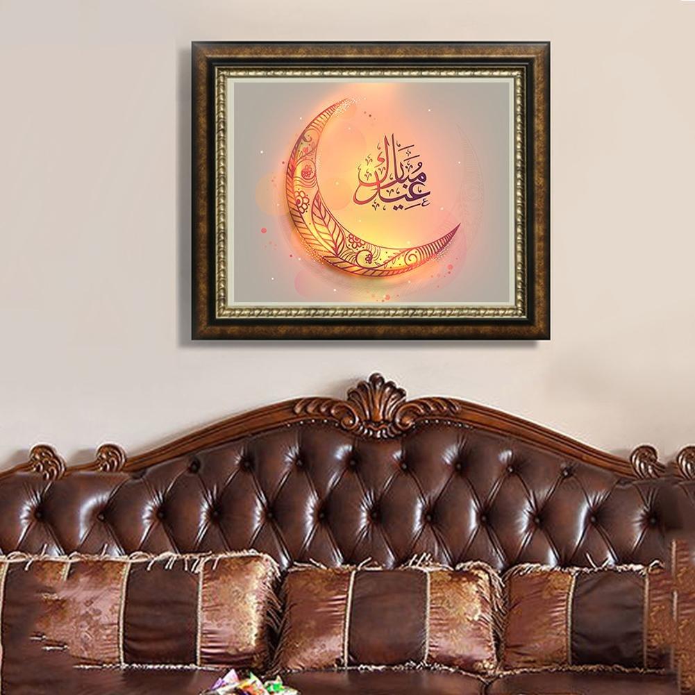 Globeagle Muslim Ramadan Moon Pattern Oil Painting Photo Living Room Decoration