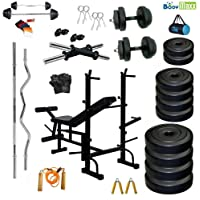 Body Maxx 50Kg PVC Combo 94 Home Gym with 8 in 1 Multipurpose Bench