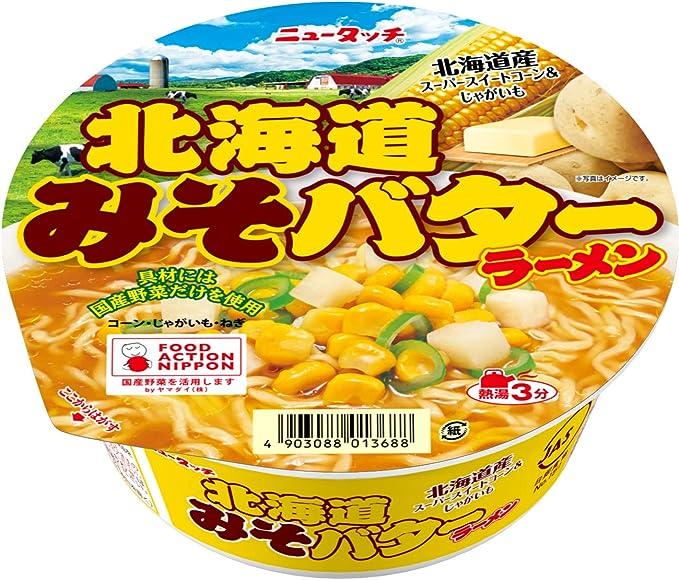 ラーメン コーン 味噌 バター