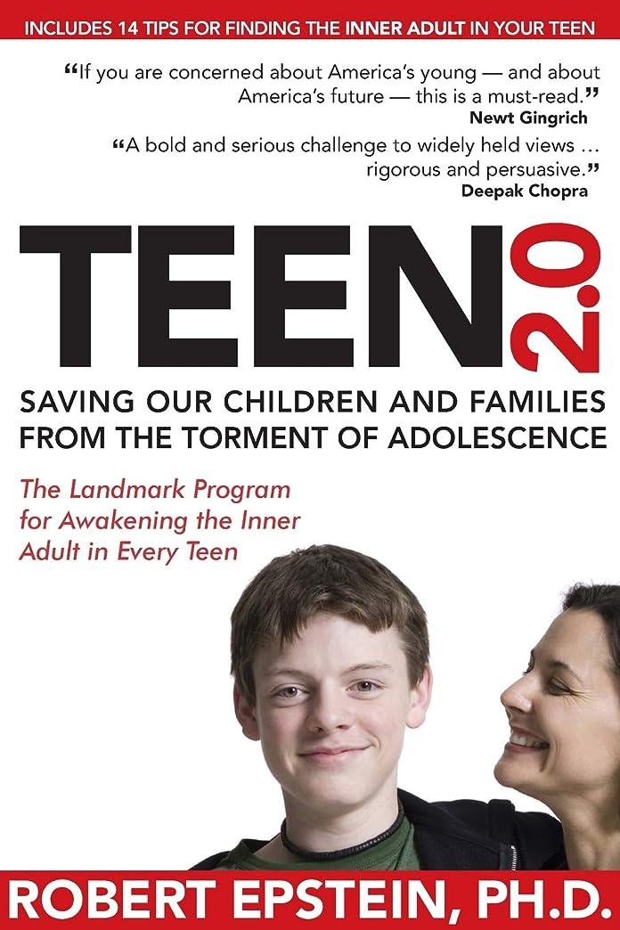 想起一回オーストラリア人It's Complicated: The Social Lives of Networked Teens