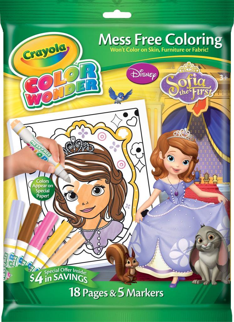 Disney Coloring Pictures For Kids Car Interior Design
