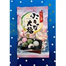 KABUTA Mini Dafuku Assorted Mochi