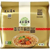 五谷道场骨汤蔬菜番茄牛腩面五连包113g*5(新老包装随机发送)