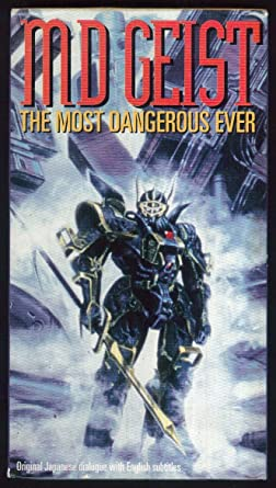 MD Geist The Most Dangerous Ever 1986 US Manga Corps Anime