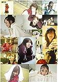 """鈴木愛理 LIVE TOUR 2018 """"PARALLEL DATE"""" (通常盤) (特典なし) [DVD]"""