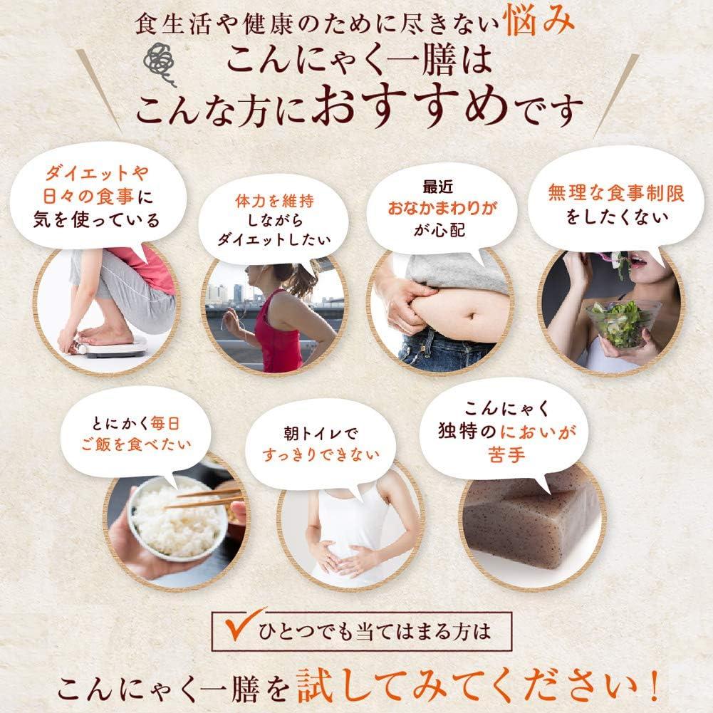Amazon | こんにゃく 米 こんにゃく一膳 乾燥 パック 蒟蒻 低 糖質 ...