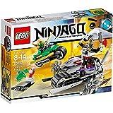 レゴ (LEGO) ニンジャゴー オーバー・ボーグの攻撃 70722
