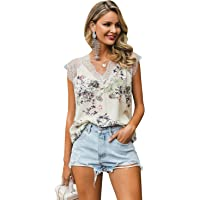 Glamaker Women's Casual Loose V Neck Floral Cotton Lace Trim Tank Top Sleeveless Blouse Beige Medium