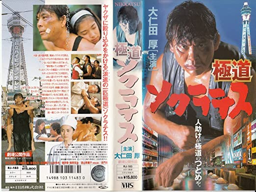 ロリコン向けの映画ランキングwwwwwwwwww [無断転載禁止]©2ch.net->画像>6枚