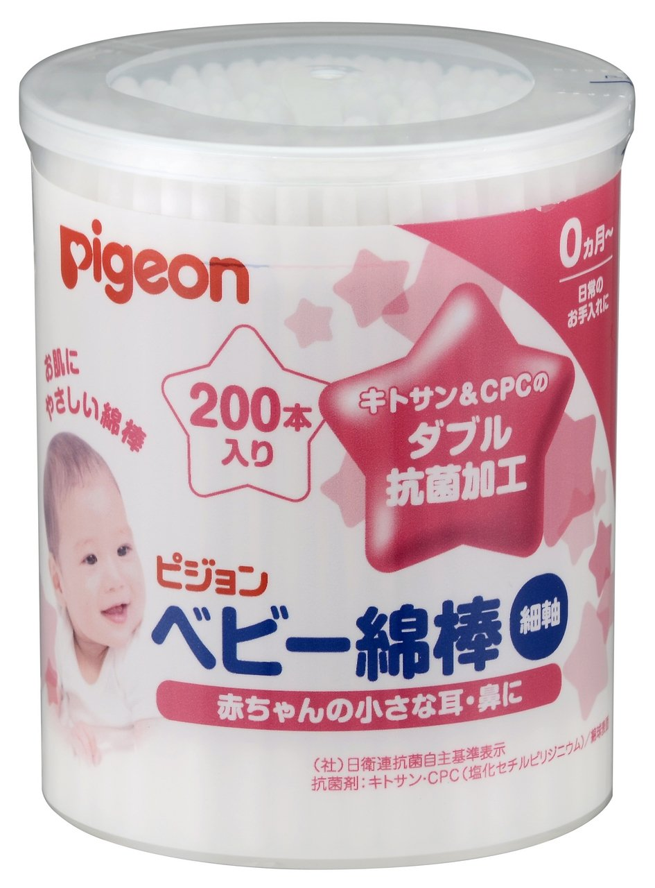 Pigeon baby cotton swab (thin-axis type) 200 pieces