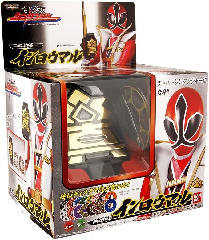Power Rangers Samurai Inrou-Maru Black Box Morpher: Amazon.es: Juguetes y juegos