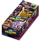 "Pokemon Card Game Sun & Moon Movie Special Pack ""Detective Pikachu"" Box"