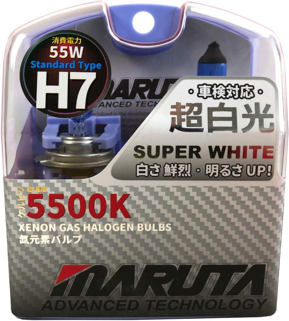 Maruta Mtec H7 55w Super White Mt 440 5500k Xenon Gas Upgrade Lampen Ece Prüfzeichen Auto