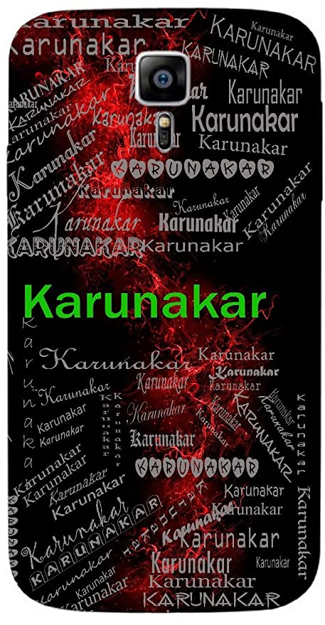 Karunakar Name & Sign Printed All over customize: Amazon in: Electronics