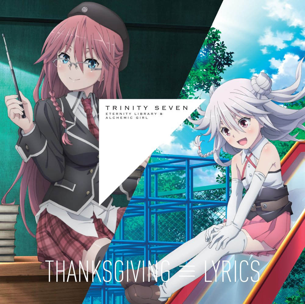 [音乐分享][170125] 劇場版 TRINITY SEVEN 角色歌「THANKSGIVING ≡ LYRICS」[320K]