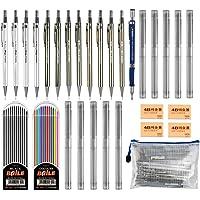 Mekaniskt pennset – 13 st mekaniska blyertspennor 0,5 mm, 0,7 mm, 2,0 mm, 12 fodral blypåfyllningar och 4 radergummi…
