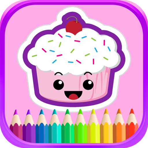Party Cup cake Coloring Book (Muffin Happy Birthday)