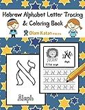 Hebrew Alphabet Letter Tracing & Coloring Book: Hebrew Script Aleph Bet Handwriting Practice Workbook